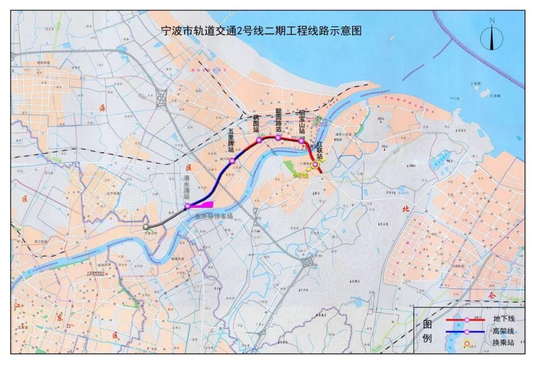 宁波地铁7号线规划图