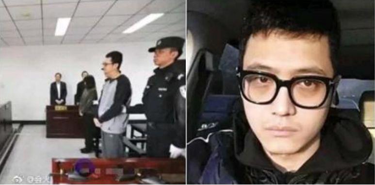 宋喆转到王宝强手下服刑?天津监狱局:假的