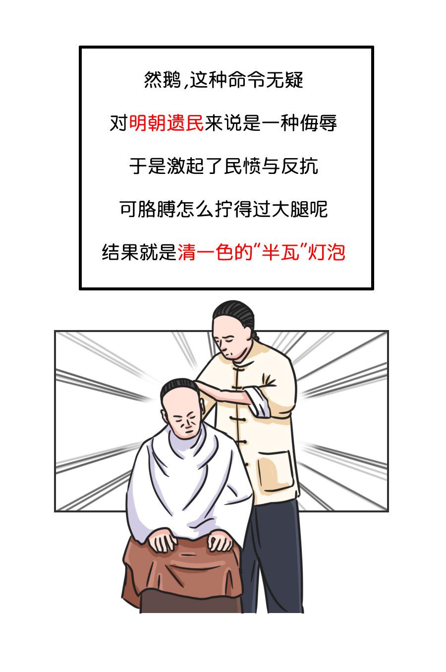 二月二特辑 | 正月剪头发真的会死舅舅?图片