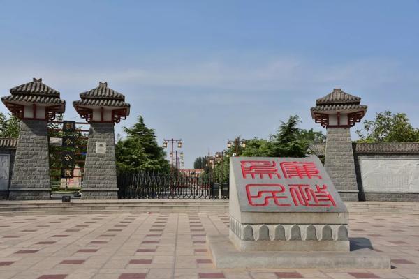 【邯郸旅游】临漳邺令公园