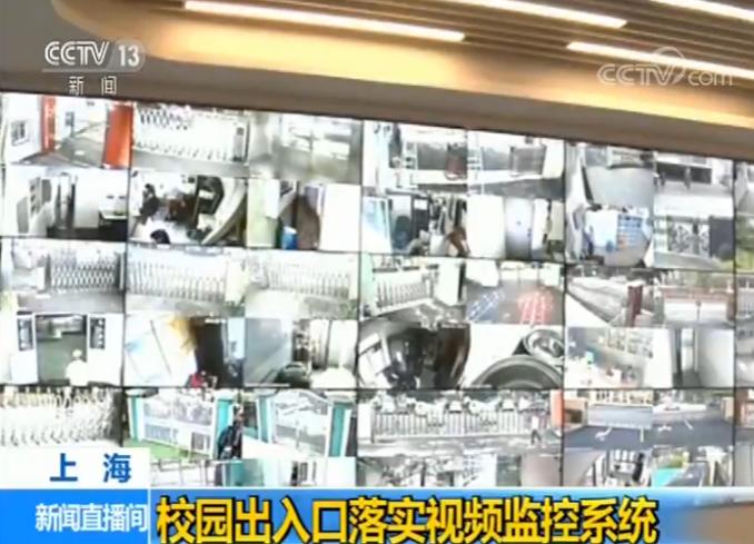 上海校园周边两百米划为安全区域,加强周边经营活动市场监管