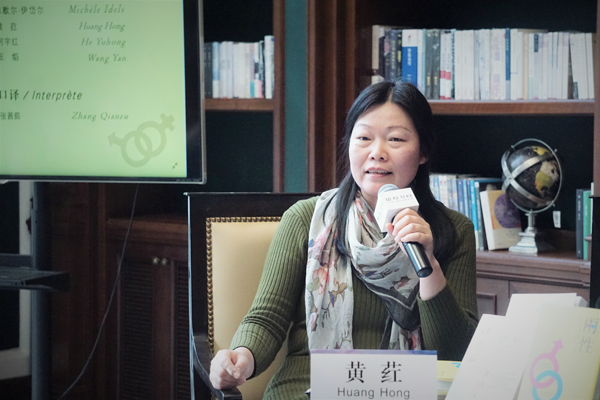 《两性》在中国出版,这是一本法国女性主义旗帜性著作