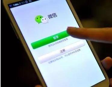 警惕丨2月份十大网络通讯诈骗手段出炉