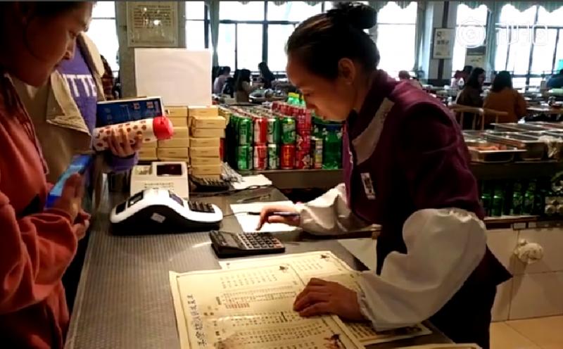 浙江工商大学食堂凭微信步数打折,1万步以内9折,超4万步5.5折