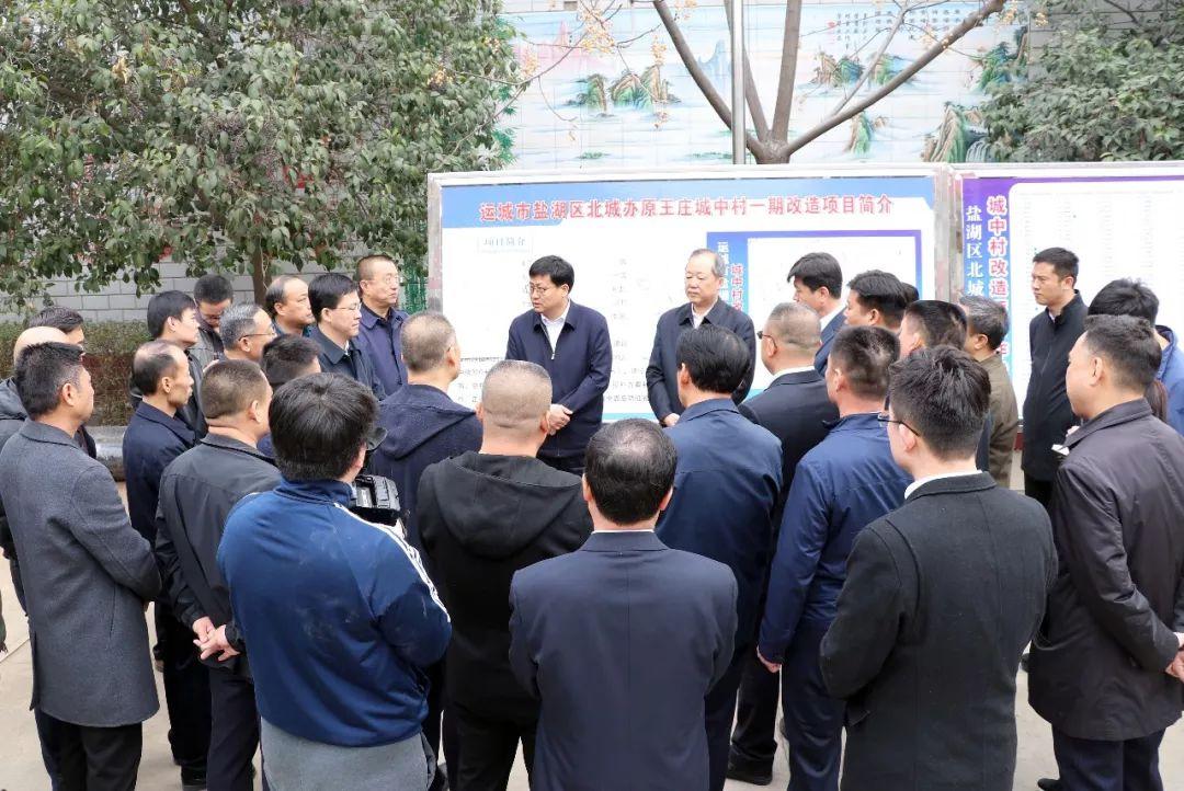 原王庄、陶上城中村改造拆迁开始了!