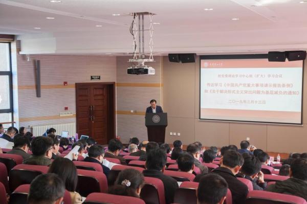 以加强党的政治建设为统领 推动学校事业高水平发展