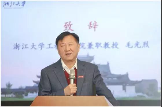 这名副省级博士受聘为浙江大学兼职教授