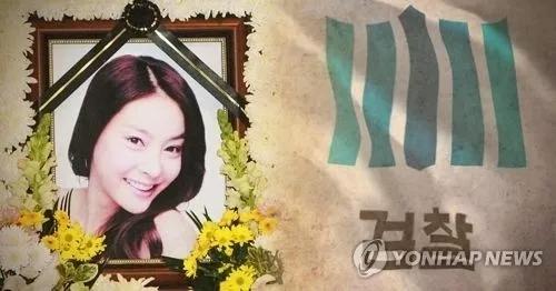 韩国娱乐圈丑闻惊动青瓦台,逼死张紫妍的权贵何时能被扳倒?