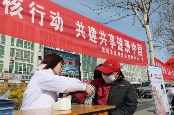 泰安市2019年世界防治结核病日宣传活动在肥城举