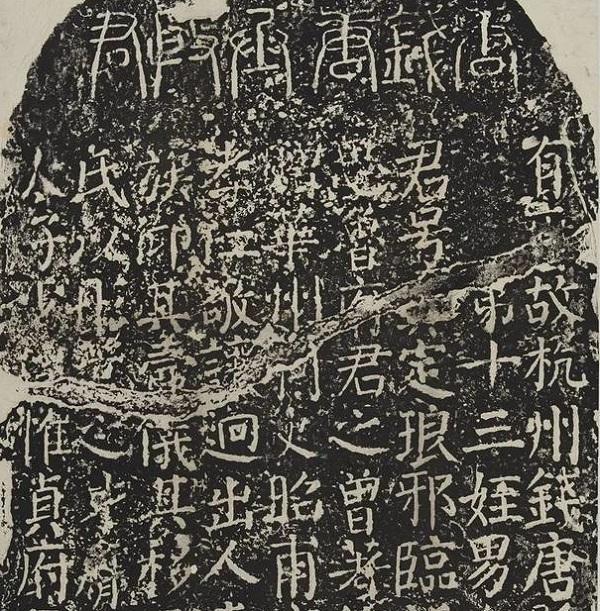 """东京""""颜真卿特展""""识小记:不仅仅是西汉书迹付之阙如"""