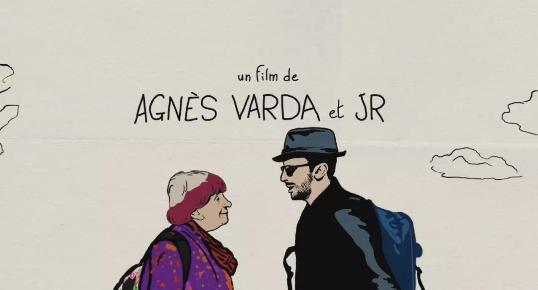 怀念法国新浪潮之母阿涅斯・瓦尔达