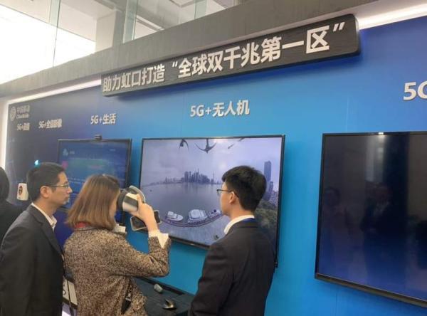 中国移动集团副总裁简勤还通过现场的5G网络向居住在虹口区千兆宽带家庭用户拨打了虹口区首个双千兆视频通线万个家庭宽带用户