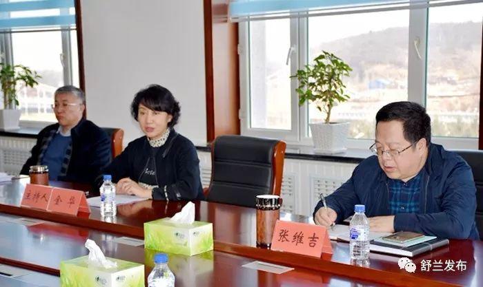 舒兰市委常委班子召开扫黑除恶专项斗争专题民主生活会