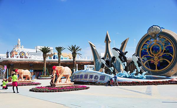 海昌海洋公园门票_海昌海洋公园门票销售惹争议,主题乐园普遍过于依赖门票收入 ...