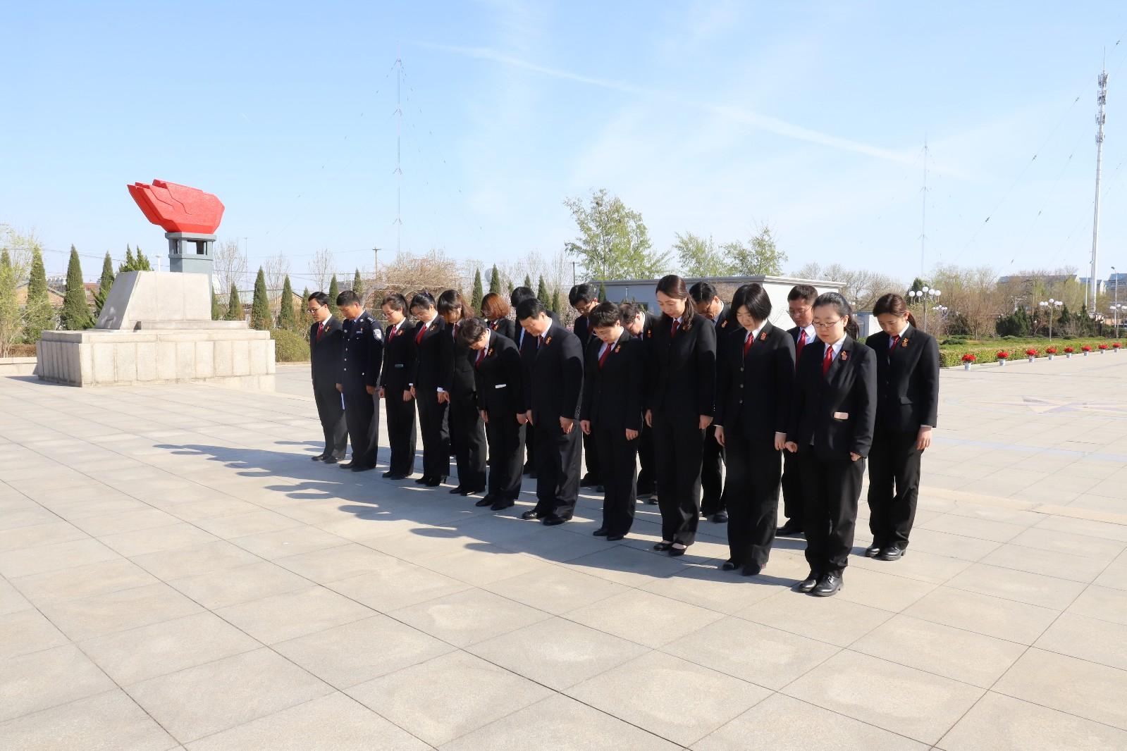 西青法院清明节扫墓活动