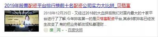 广东提供配资公司.证券时报:有大型场外配资平台疑似跑路,受害者称损失数千万