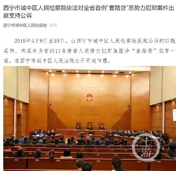 """女律师林小青被控""""恶势力成员""""涉两罪,律师为其做无罪辩护"""