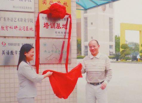14年v小学秋种,桂江南海小学要做学生,带领大船嘉陵小学校武胜县图片