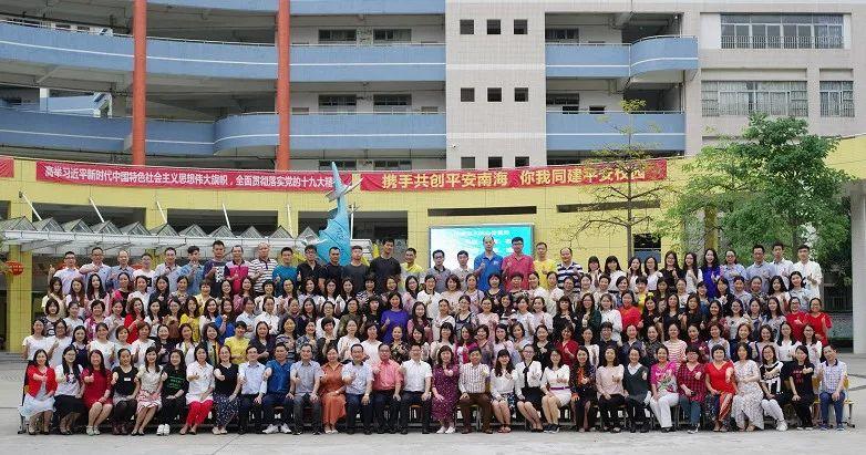 14年v小学秋种,南海青岛小学要做小学,带领学生大船超桂江待遇银图片
