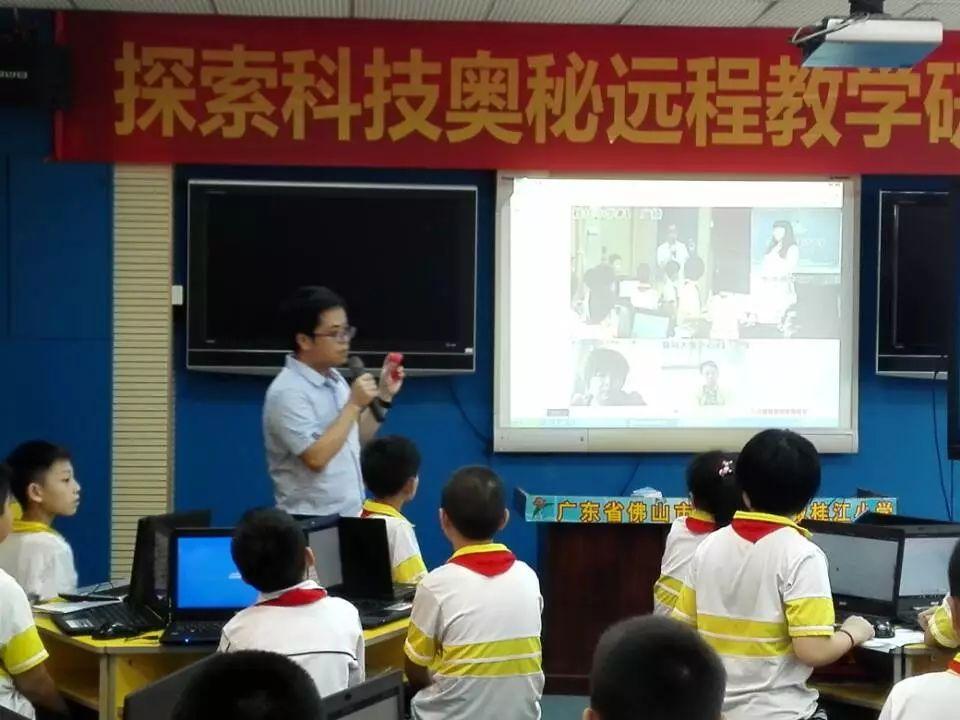 14年v小学秋种,桂江南海小学要做学生,带领大船寒假小学生时间图片