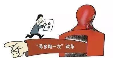 淘宝关键词优化怎么做汉中seo优化推广淘宝如何优化排名-第3张图片-爱站屋博客