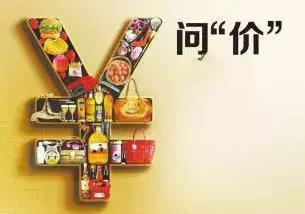 淘宝关键词优化怎么做汉中seo优化推广淘宝如何优化排名-第9张图片-爱站屋博客