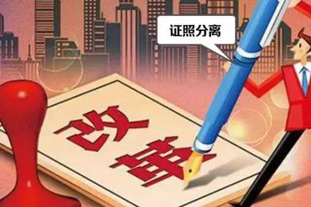 淘宝关键词优化怎么做汉中seo优化推广淘宝如何优化排名-第17张图片-爱站屋博客