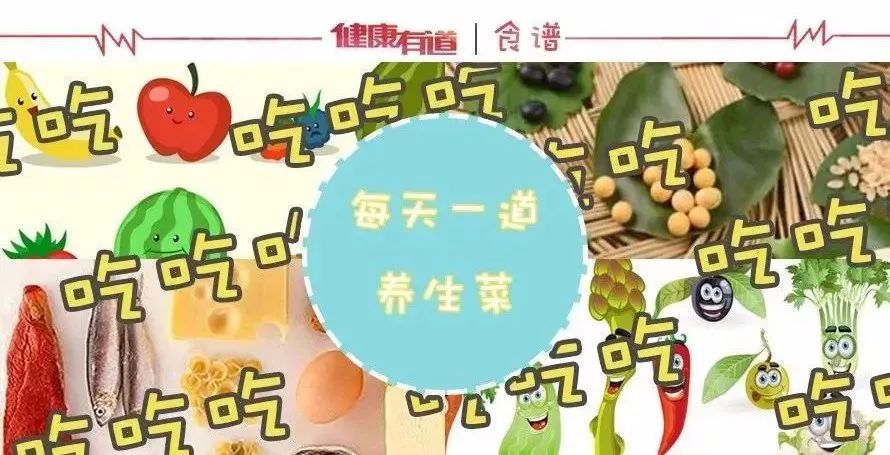 http://www.umeiwen.com/yangshengtang/249667.html