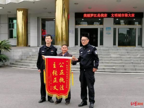 狗咬死人主人不认,四川警方赴北京等地验4只嫌疑给狗DNA