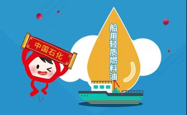 揭秘:外国军舰来华参加阅兵,油用完了咋回去?