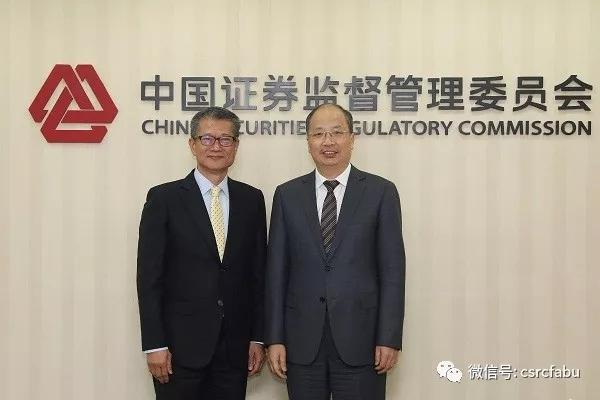 易会满会见香港财政司司长陈茂波,谈资本市场开放合作