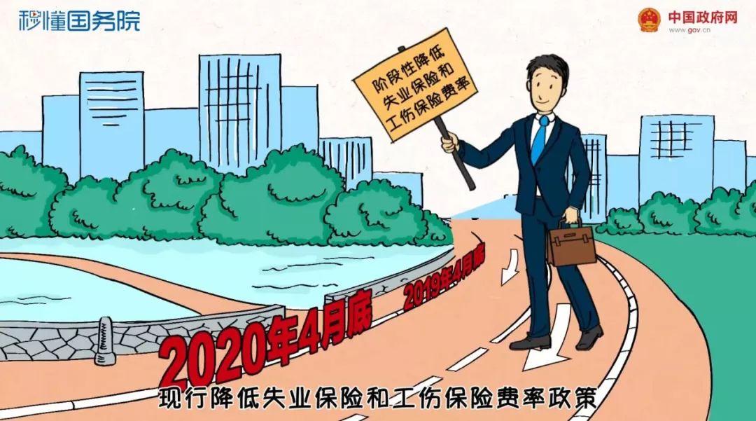 齐齐哈尔失业保险待遇城乡一体化 社保查询网