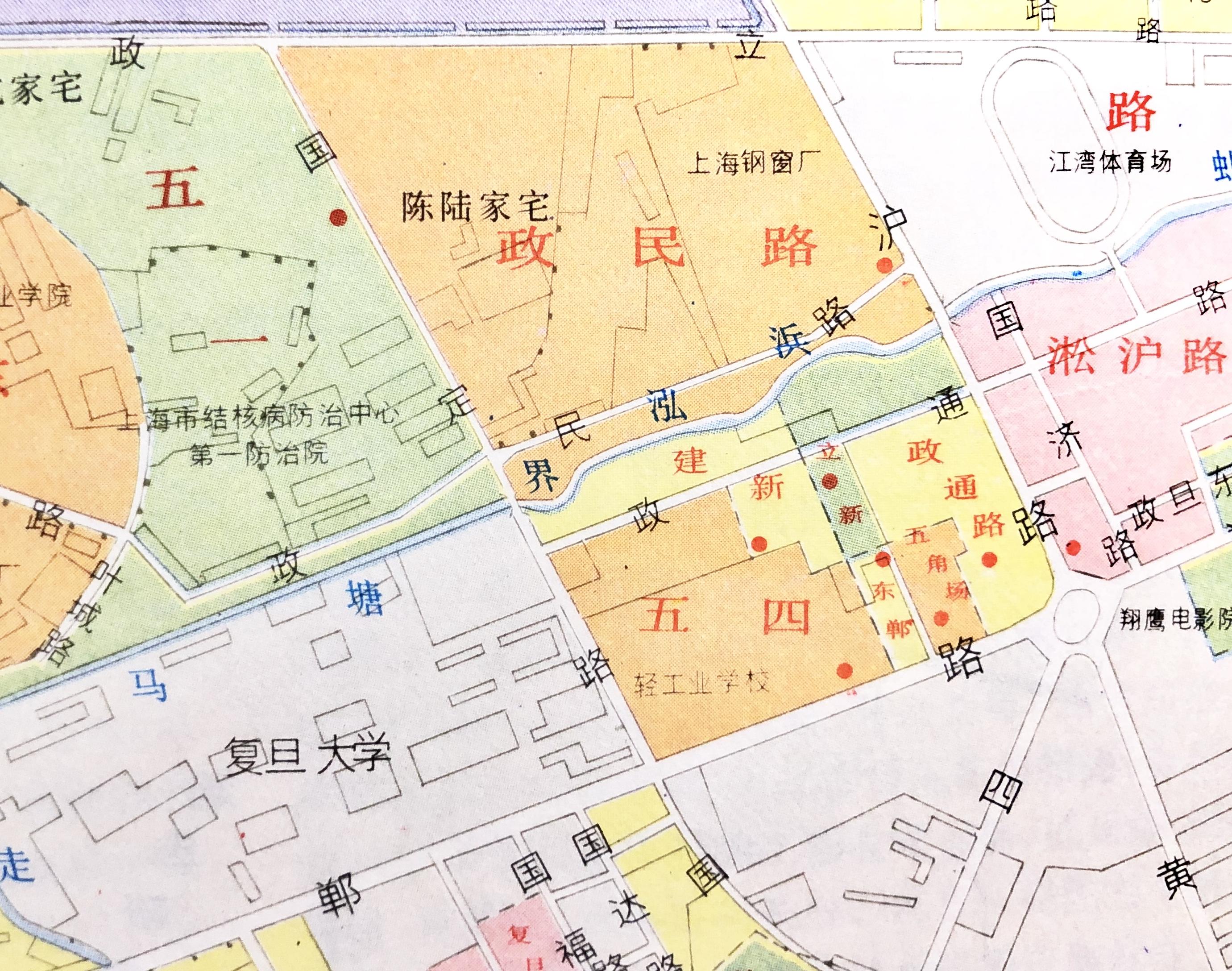 五角场街道五四居民委员会(地图来自杨浦区地名志)
