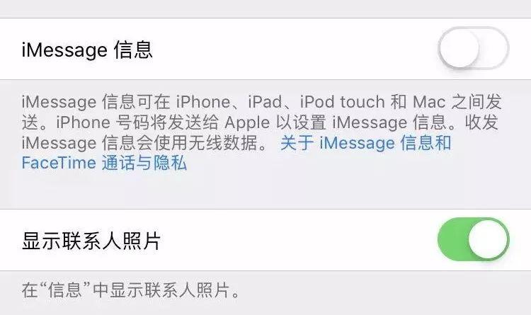 """""""打开iMessage你会得到整个澳门"""",苹果垃..."""