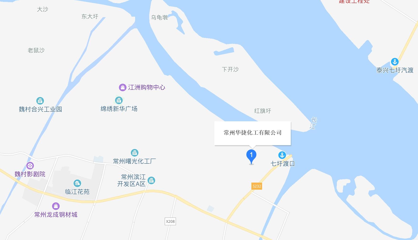 江苏沿江化工企业开始退出:常州4家化工企业签订腾退意向书