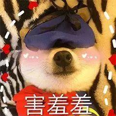 """杭州男子去找""""特殊服务"""",充值3万后发现…现场曝光!"""