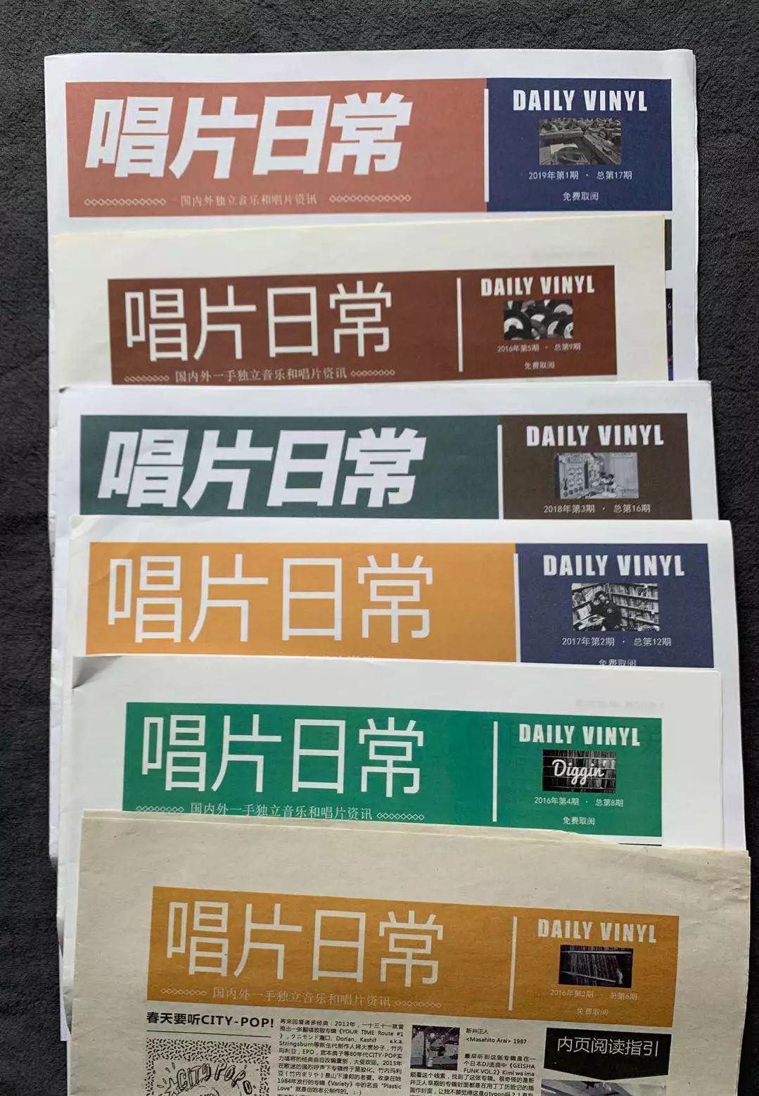 其中一本《小黄书——2018天津趣味生活指南》,收录有天津文艺,美食图片