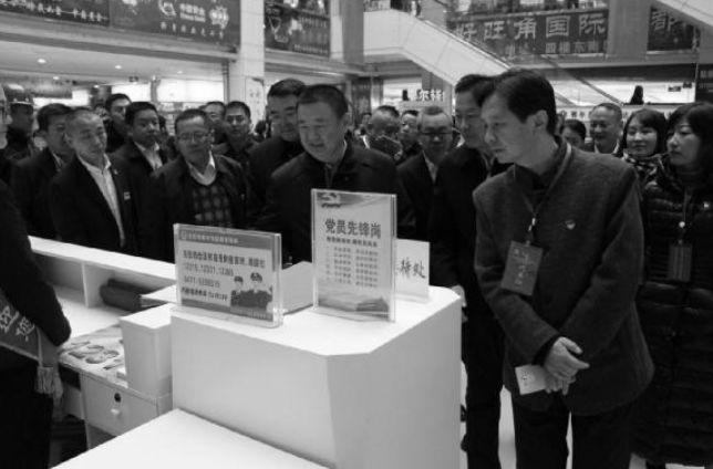 【改革开放中的今天】 2010年5月14日,上海...