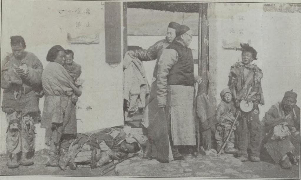 江北灾民图,载于1912年《真相画报》