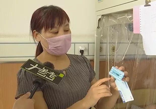 心疼!12岁小女孩,每天靠吃避孕药救命!发生了什么??