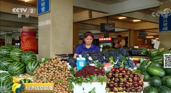 水果比肉贵了?国家统计局回应:价格上涨不会持续在高位