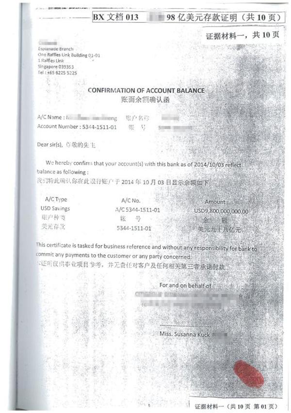 伪造境外银行巨额存单骗取上千万,六旬惯骗被武汉警方抓获