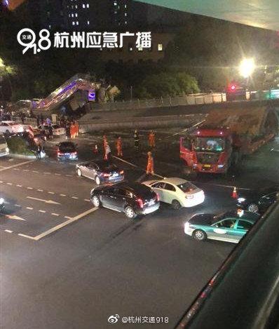 杭州庆春路邵逸夫医院附近天桥坍塌,疑因货车撞击所致