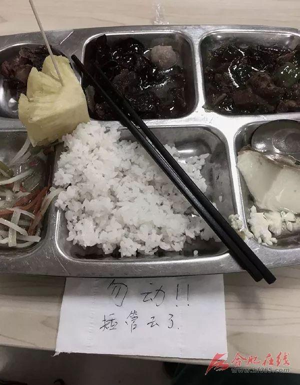 http://www.k2summit.cn/guonaxinwen/612319.html