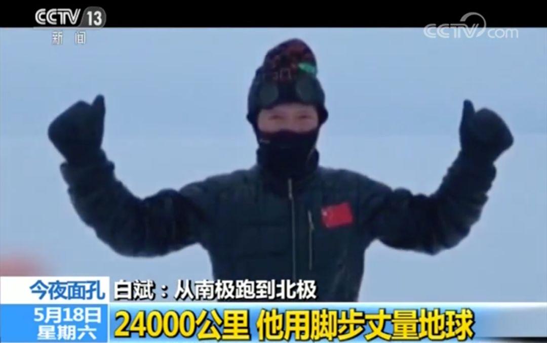气温降至零下19摄氏度