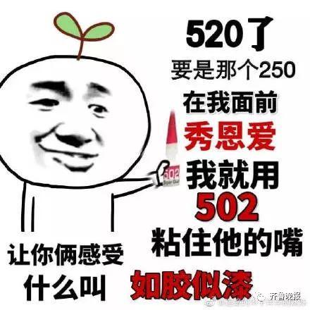 全年仅此一天!今天微信支持发520元红包,快@你的ta图片