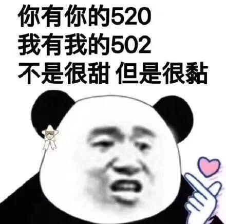 """你晓得""""520""""是啥子不?听电台小胖给你摆"""