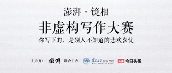 http://www.qwican.com/difangyaowen/1090612.html
