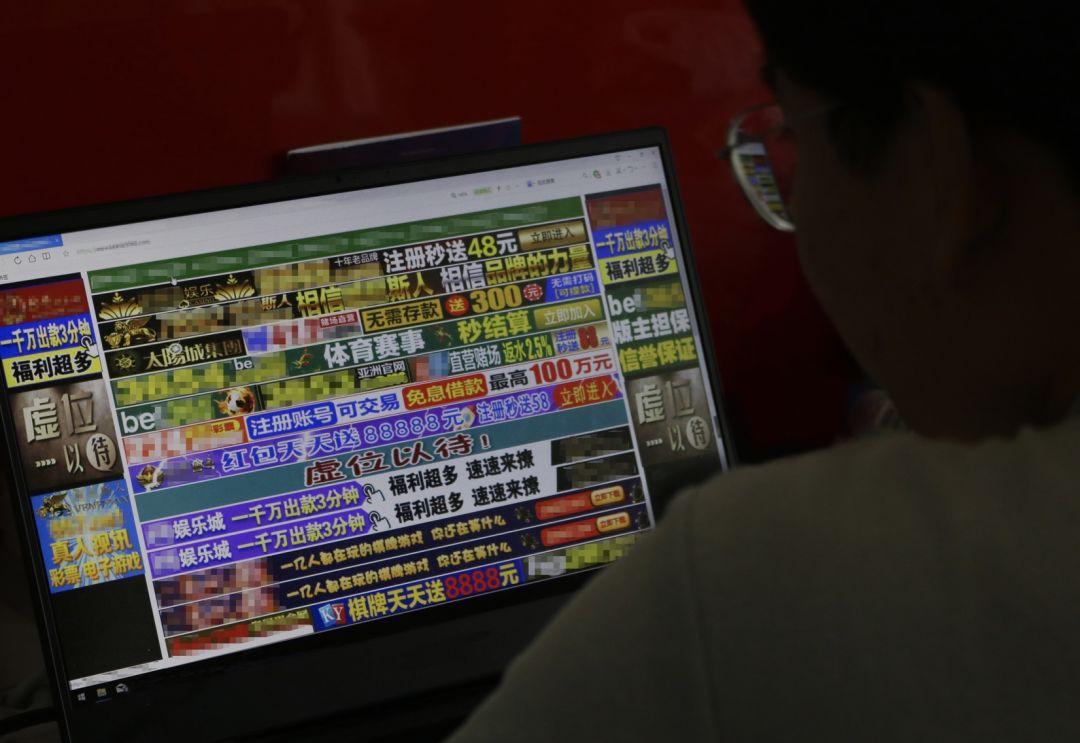亲历者揭秘网赌平台:四年赌博,我失去的不止是青春