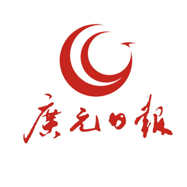 http://www.scqajy.com/wenhuayichan/66856.html